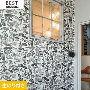 のり付き壁紙 シンコール ベスト BB9814