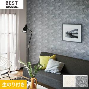 のり付き壁紙 シンコール ベスト BB9817・BB9818