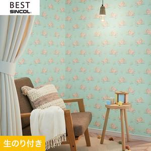 のり付き壁紙 シンコール ベスト BB9826