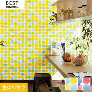 のり付き壁紙 シンコール ベスト BB9834・BB9835