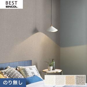 のり無し壁紙 シンコール ベスト BB9046~BB9049