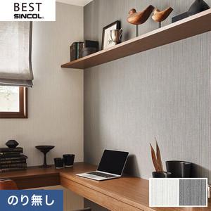のり無し壁紙 シンコール ベスト BB9054・BB9055