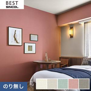のり無し壁紙 シンコール ベスト BB9146~BB9150