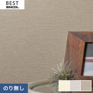のり無し壁紙 シンコール ベスト BB9184~BB9186