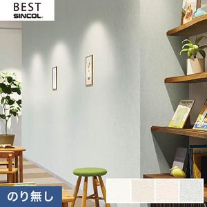 のり無し壁紙 シンコール ベスト BB9215~BB9218