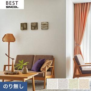 のり無し壁紙 シンコール ベスト BB9458~BB9461