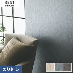 のり無し壁紙 シンコール ベスト BB9495~BB9497