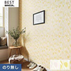 のり無し壁紙 シンコール ベスト BB9755・BB9756
