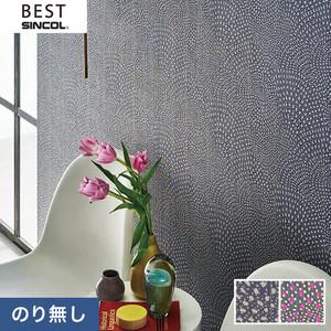 のり無し壁紙 シンコール ベスト BB9802・BB9803