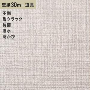 チャレンジセットプラス30m (生のり付きスリット壁紙+道具) シンコール BB9008