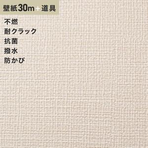 チャレンジセットプラス30m (生のり付きスリット壁紙+道具) シンコール BB9010
