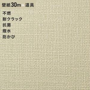 チャレンジセットプラス30m (生のり付きスリット壁紙+道具) シンコール BB9011