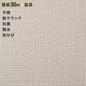 チャレンジセットプラス30m (生のり付きスリット壁紙+道具) シンコール BB9012