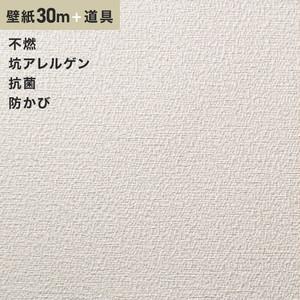 チャレンジセットプラス30m (生のり付きスリット壁紙+道具) シンコール BB9031