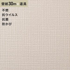 チャレンジセットプラス30m (生のり付きスリット壁紙+道具) シンコール BB9090