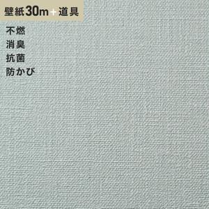 チャレンジセットプラス30m (生のり付きスリット壁紙+道具) シンコール BB9148