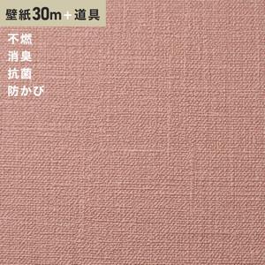 チャレンジセットプラス30m (生のり付きスリット壁紙+道具) シンコール BB9149