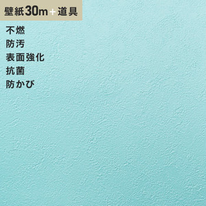 チャレンジセットプラス30m (生のり付きスリット壁紙+道具) シンコール BB9312