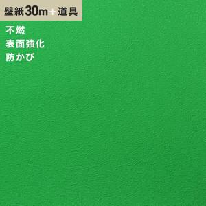 チャレンジセットプラス30m (生のり付きスリット壁紙+道具) シンコール BB9323