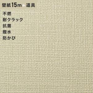 チャレンジセットプラス15m (生のり付きスリット壁紙+道具) シンコール BB9011