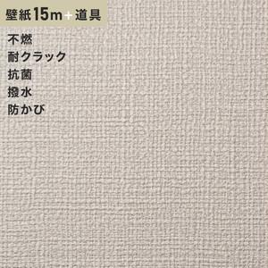 チャレンジセットプラス15m (生のり付きスリット壁紙+道具) シンコール BB9012