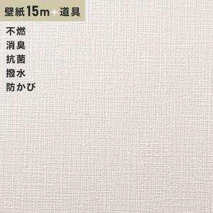 チャレンジセットプラス15m (生のり付きスリット壁紙+道具) シンコール BB9028