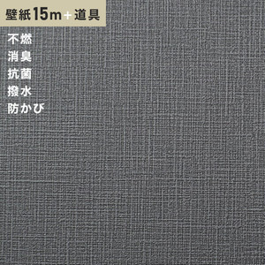 チャレンジセットプラス15m (生のり付きスリット壁紙+道具) シンコール BB9030