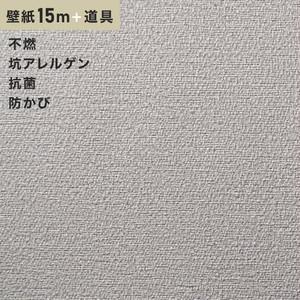 チャレンジセットプラス15m (生のり付きスリット壁紙+道具) シンコール BB9032