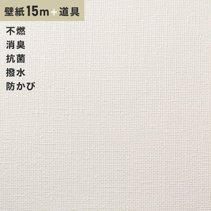 チャレンジセットプラス15m (生のり付きスリット壁紙+道具) シンコール BB9058