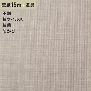 チャレンジセットプラス15m (生のり付きスリット壁紙+道具) シンコール BB9083