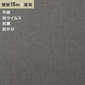 チャレンジセットプラス15m (生のり付きスリット壁紙+道具) シンコール BB9084