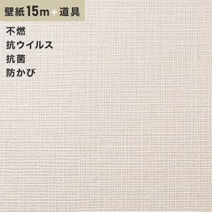 チャレンジセットプラス15m (生のり付きスリット壁紙+道具) シンコール BB9086