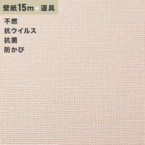 チャレンジセットプラス15m (生のり付きスリット壁紙+道具) シンコール BB9087