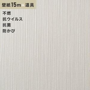 チャレンジセットプラス15m (生のり付きスリット壁紙+道具) シンコール BB9097