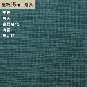 チャレンジセットプラス15m (生のり付きスリット壁紙+道具) シンコール BB9105