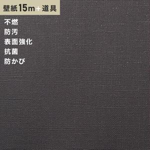 チャレンジセットプラス15m (生のり付きスリット壁紙+道具) シンコール BB9107