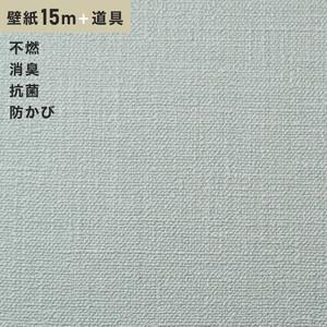 チャレンジセットプラス15m (生のり付きスリット壁紙+道具) シンコール BB9148