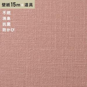 チャレンジセットプラス15m (生のり付きスリット壁紙+道具) シンコール BB9149