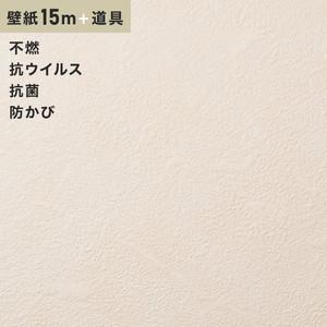 チャレンジセットプラス15m (生のり付きスリット壁紙+道具) シンコール BB9253
