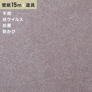 チャレンジセットプラス15m (生のり付きスリット壁紙+道具) シンコール BB9452