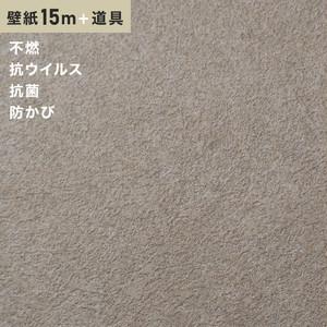 チャレンジセットプラス15m (生のり付きスリット壁紙+道具) シンコール BB9453