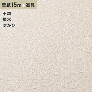 チャレンジセットプラス15m (生のり付きスリット壁紙+道具) シンコール BB9454