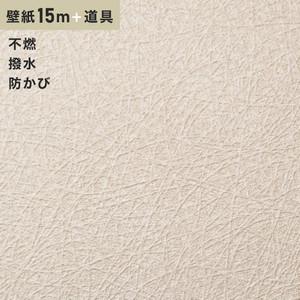 チャレンジセットプラス15m (生のり付きスリット壁紙+道具) シンコール BB9455