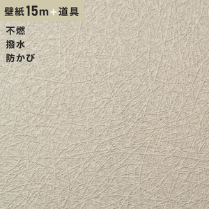 チャレンジセットプラス15m (生のり付きスリット壁紙+道具) シンコール BB9456