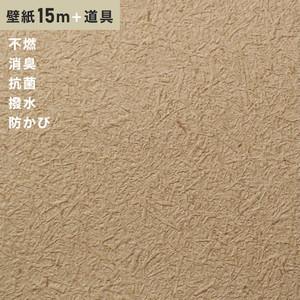 チャレンジセットプラス15m (生のり付きスリット壁紙+道具) シンコール BB9470