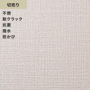シンプルパックプラス切売り (生のり付きスリット壁紙のみ) シンコール BB9008