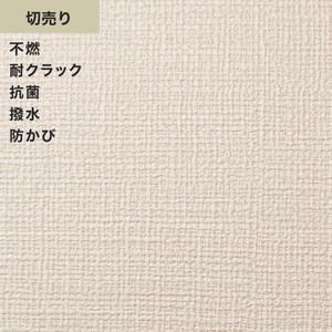 シンプルパックプラス切売り (生のり付きスリット壁紙のみ) シンコール BB9010