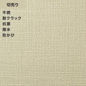 シンプルパックプラス切売り (生のり付きスリット壁紙のみ) シンコール BB9011