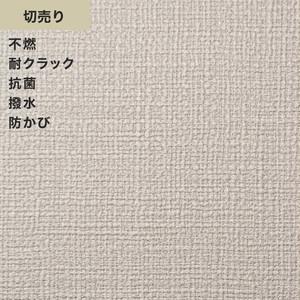 シンプルパックプラス切売り (生のり付きスリット壁紙のみ) シンコール BB9012