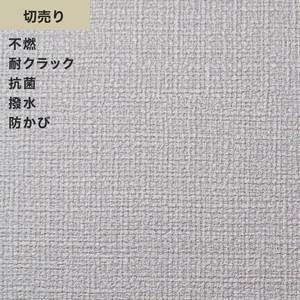 シンプルパックプラス切売り (生のり付きスリット壁紙のみ) シンコール BB9014